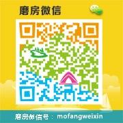 龙8国际官方网手机版app微信