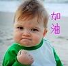 武汉夏天 的头像